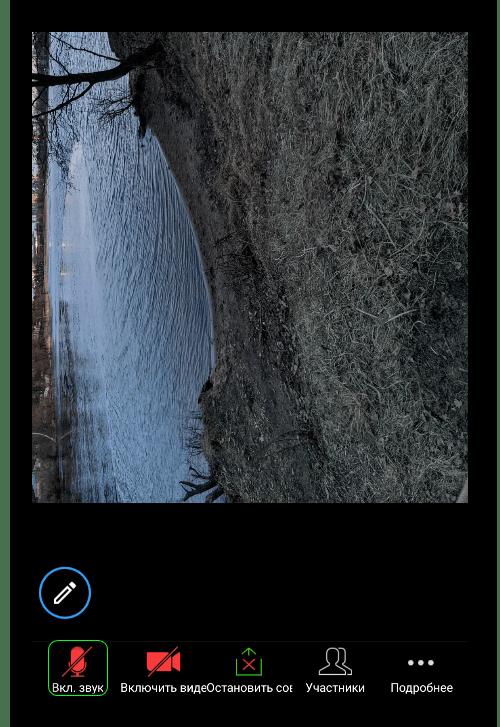 Иконка Вкл. звук в конференции Zoom в приложении для Android