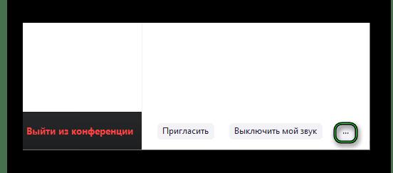 Иконка для вызова меню в окне Участники