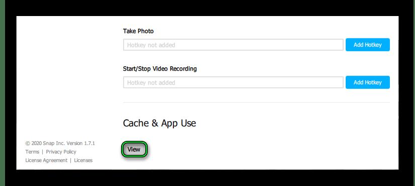 Кнопка View на странице настроек Snap Camera для Windows