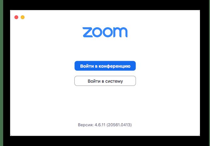 Приветственное окошко при запуске Zoom для Mac OS
