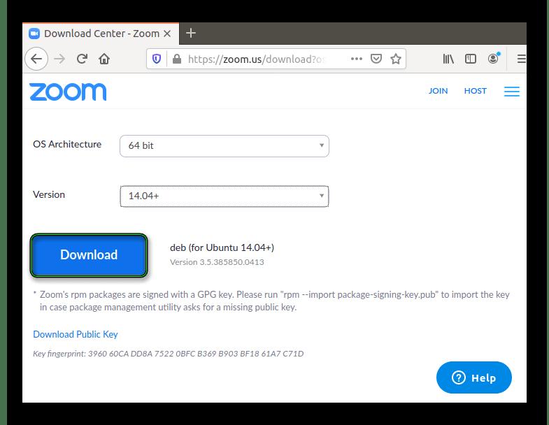 Скачать клиент Zoom для Linux