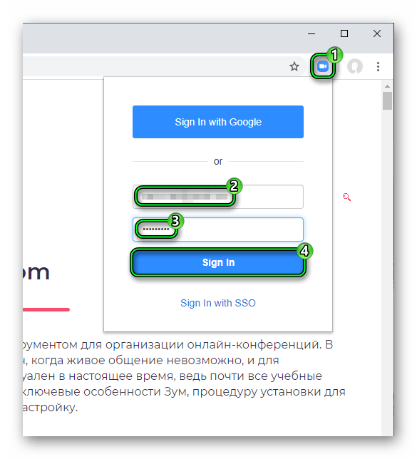 Вход в расширение Zoom Scheduler для Google Chrome