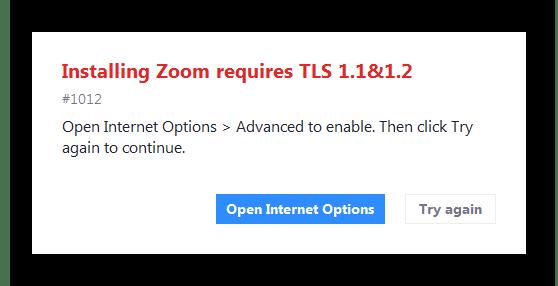 Вид ошибки 1012 при установке Zoom