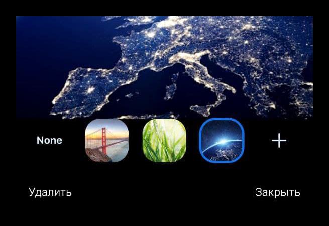 Выбор виртуального фона в Zoom на телефоне