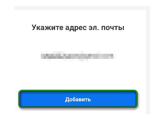 Добавить человека в контакты в приложении Zoom