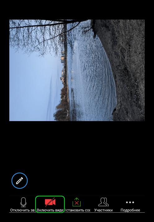 Кнопка Включить видео в окне конференции в Zoom в мобильном приложении