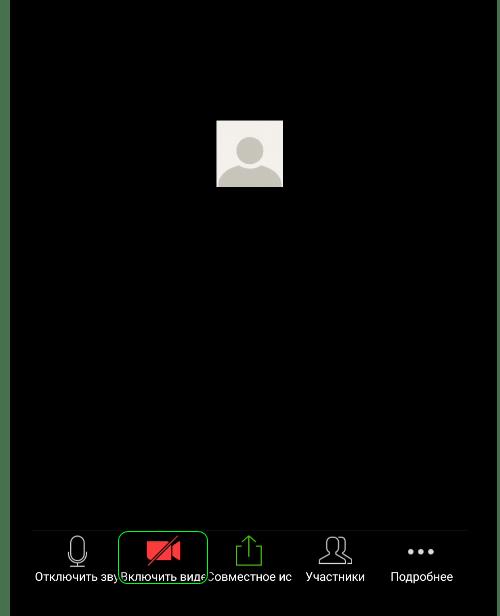 Кнопка Включить видео в окошке конференции Zoom в мобильном приложении